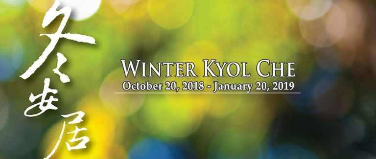 2018/19 Winter Retreat at Gak Su Temple