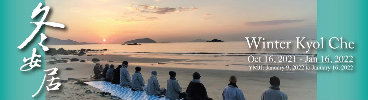 Gak Su Temple Winter Retreat for 2021/22