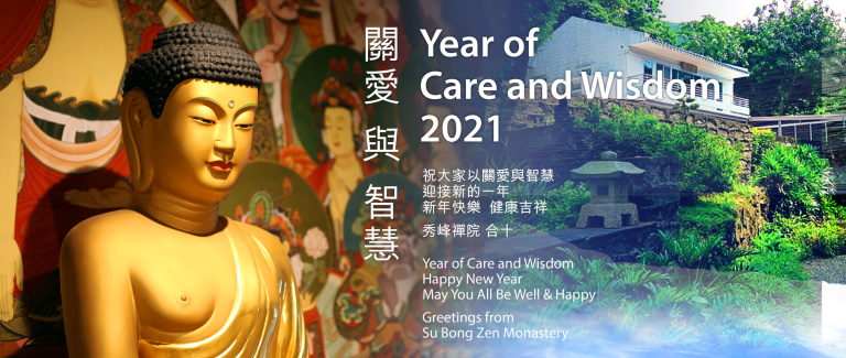 """Click on the banner to view """"New Year Greetings 2021 - Year of Care and Wisdom"""" video"""