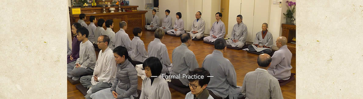 Formal Practice